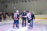 Стартовал областной этап Ночной хоккейной лиги, Фото: 61