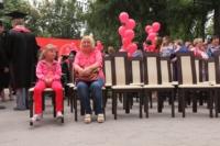Вручение дипломов магистрам ТулГУ. 4.07.2014, Фото: 12