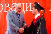 Вручение дипломов магистрам ТулГУ, Фото: 146