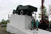 Снятие и транспортировка ЗИС-5 для реставрации, Фото: 3