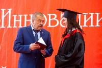 Вручение дипломов магистрам ТулГУ, Фото: 49