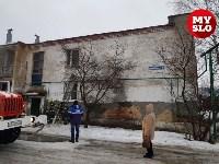 В Барсуках в двухэтажном доме загорелась квартира, Фото: 11