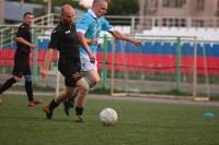 Чемпионат Тулы по футболу в формате 8х8., Фото: 8