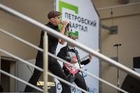 «Школодром-2018». Было круто!, Фото: 99
