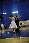 Танцевальный турнир «Осенняя сказка», Фото: 96