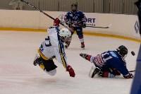Хоккейный турнир EuroChemCup, Фото: 21