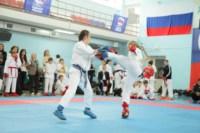 Открытое первенство и чемпионат Тульской области по каратэ (WKF)., Фото: 19