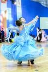 I-й Международный турнир по танцевальному спорту «Кубок губернатора ТО», Фото: 47