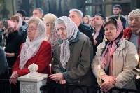 Пасхальная служба в Успенском кафедральном соборе. 11.04.2015, Фото: 42