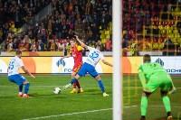 Матч Арсенал - Сочи, Фото: 159