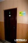 Центр натуральной медицины, Фото: 5