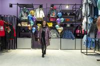 Открытие магазина Аврора, Фото: 34
