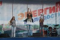 Фестиваль «Энергия молодости», Фото: 13