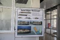 """Строительство автостанции """"Восточная"""", Фото: 7"""