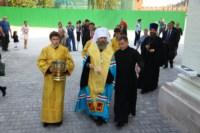 Освящение колокольни в Тульском кремле, Фото: 19