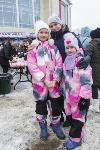Широкая Масленица с Тульским цирком: проводы зимы прошли с аншлагом, Фото: 59