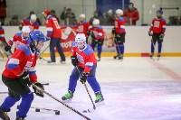 Мастер-класс от игроков сборной России по хоккею, Фото: 69