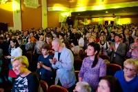 Концерт Леонида Агутина, Фото: 61