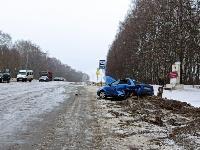 На дороге «Тула-Новомосковск» Ford протаранил Chevrolet, Фото: 9