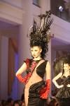 Всероссийский конкурс дизайнеров Fashion style, Фото: 23