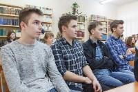 """Проект """"Дети учат взрослых"""" от МТС, 16.02.2016, Фото: 17"""
