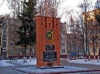 Тула - город-герой, Фото: 2