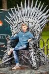 Железный трон в парке. 30.07.2015, Фото: 2