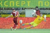 «Анжи» Махачкала - «Арсенал» Тула - 1:0, Фото: 19