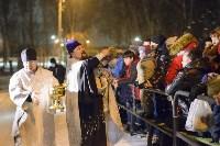 Крещенские купания-2015. Центральный парк. , Фото: 10