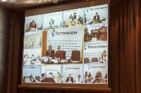 """""""Ростелеком"""" представил сервис """"Мультискрин""""., Фото: 15"""