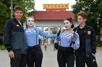 Арсенал - СКА-Хабаровск: Текстовая трансляция матча, Фото: 4