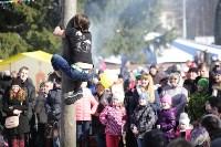 В Центральном парке празднуют Масленицу, Фото: 36
