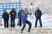 III ежегодный турнир по пляжному волейболу на снегу., Фото: 6