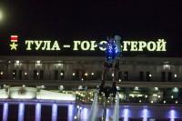 В Туле прошло шоу «летающих людей». Фоторепортаж, Фото: 62
