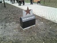 Открытие аллеи Победителей в Центральном парке Тулы, Фото: 7