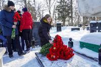 Мероприятия памяти Д. Е. Горшкова, Фото: 6