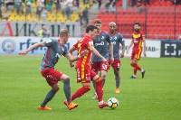 Арсенал-Локомотив 2:0, Фото: 109