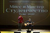 Мисс и Мистер Студенчество 2020, Фото: 108