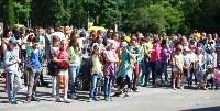 День защиты детей в ЦПКиО им. П.П. Белоусова: Фоторепортаж Myslo, Фото: 50
