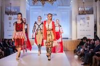 Фестиваль Fashion Style 2017, Фото: 290