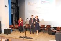 Новый состав Общественной наблюдательной комиссии Тульской области начал работу, Фото: 18