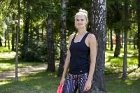 """Тренировка """"Тулицы"""" в парке, Фото: 98"""