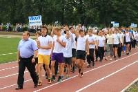 Легкоатлетические соревнования в Кимовске, Фото: 9