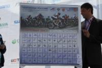 Чемпионат России по велоспорту на шоссе, Фото: 44