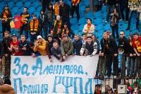 Арсенал - ЦСКА: болельщики в Туле. 21.03.2015, Фото: 79