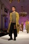 Всероссийский конкурс дизайнеров Fashion style, Фото: 105