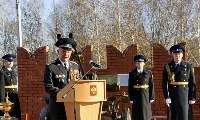 Открытие памятника сотрудникам ФСО, Фото: 3