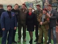 Турнир по смешанным единоборствам во Владимире, Фото: 9
