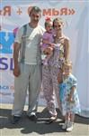 Мама, папа, я - лучшая семья!, Фото: 141