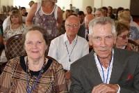В Доме Дворянского собрания 19 супружеских пар получили медаль «За любовь и верность», Фото: 2